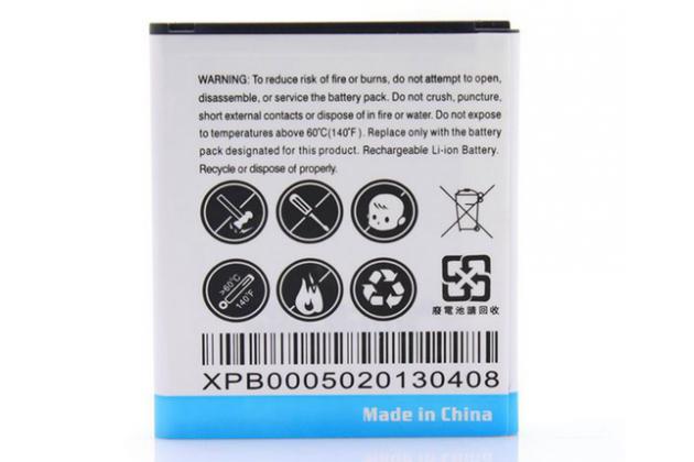 Усиленная батарея-аккумулятор большой повышенной ёмкости 2500mAh для телефона LG Optimus 4X HD /Optimus L9 ( P880 / P760 / P765 / F160 / F200) + гарантия