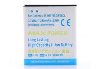 Усиленная батарея-аккумулятор большой ёмкости 2500mAh для телефона LG Optimus 4X HD /Optimus L9 ( P880 / P760 / P765 / F160 / F200) + гарантия
