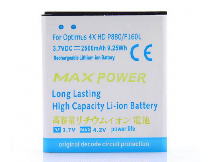 Усиленная батарея-аккумулятор большой повышенной ёмкости 2500mAh для телефона LG Optimus 4X HD /Optimus L9 ( P..