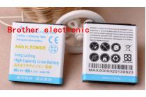 Усиленная батарея-аккумулятор большой ёмкости 4300 mAh для телефона LG Optimus 4X HD P880+ задняя крышка черная + гарантия