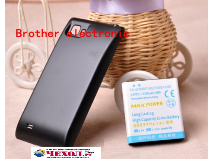 Усиленная батарея-аккумулятор большой повышенной ёмкости 4300 mAh для телефона LG Optimus 4X HD P880+ задняя к..