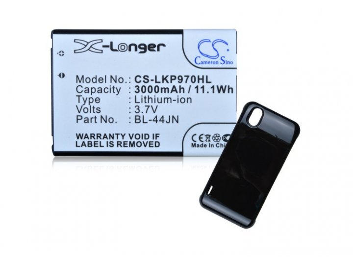 Усиленная батарея-аккумулятор большой повышенной ёмкости 3600mAh для телефона LG Optimus Black P970 + задняя к..
