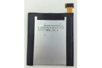 Фирменная аккумуляторная батарея 2080 mAh BL-T3  для телефона LG F100 / F100S / F100L / VS950 / P895 / Optimus Vu + инструменты для вскрытия + гарантия