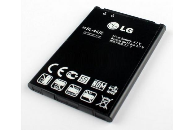 Фирменная аккумуляторная батарея 1540mAh BL-44JR на телефон LG Prada 3.0 P940 / D160 / L40 / SU540 / SU800  + гарантия