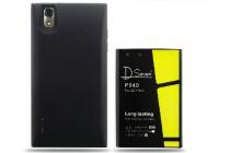 Усиленная батарея-аккумулятор большой ёмкости 3600 mAh для телефона LG Prada 3.0 P940+ задняя крышка черная + гарантия