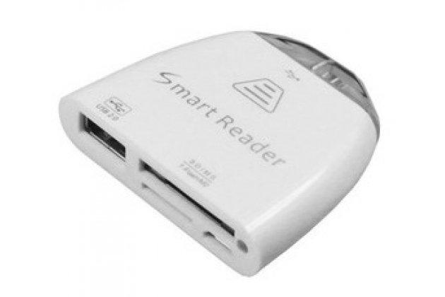 USB-переходник + карт-ридер для LG Tab Book 2 11.6