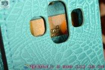 Фирменный чехол-книжка с подставкой для LG Aka H788N лаковая кожа крокодила цвет морской волны бирюзовый