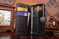 Фирменный чехол-книжка из качественной импортной кожи с мульти-подставкой застёжкой и визитницей для Лджи Ака Н788И черный