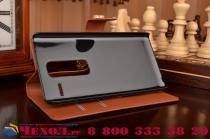 """Фирменный чехол-книжка из качественной импортной кожи с подставкой застёжкой и визитницей для Лджи Класс Н740/ Н650Е 5.0"""" коричневый"""
