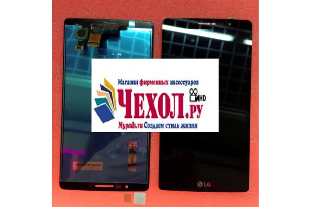 Фирменный LCD-ЖК-сенсорный дисплей-экран-стекло с тачскрином на телефон LG Clas черный + гарантия