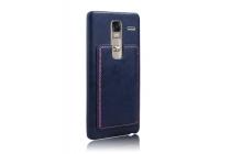 """Фирменная роскошная элитная премиальная задняя панель-крышка для LG Class H740 /H650E 5.0"""" из качественной кожи буйвола с визитницей синяя"""