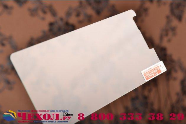 """Фирменное защитное закалённое противоударное стекло премиум-класса из качественного японского материала с олеофобным покрытием для телефона LG Class H740 /H650E 5.0"""""""