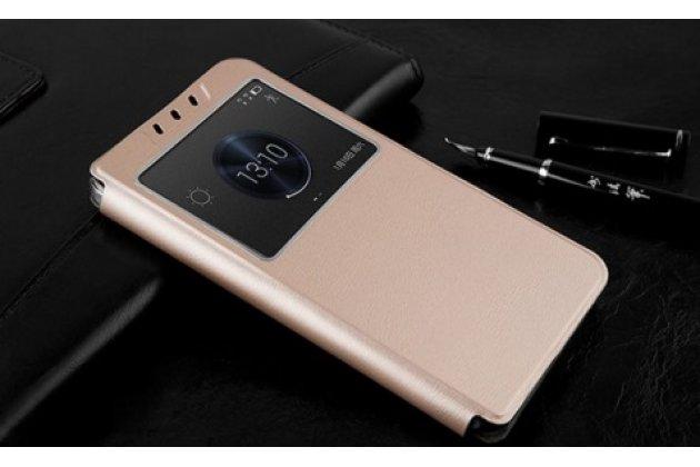 """Фирменный чехол-книжка для LG G Flex 2 (H959) 5.5""""  золотой с окошком для входящих вызовов из импортной кожи"""