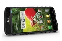 Противоударный усиленный ударопрочный фирменный чехол-бампер-пенал для LG G Pro Lite Dual D686 черный
