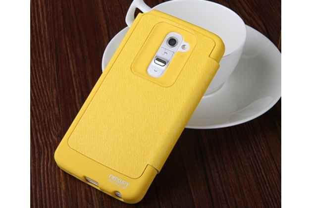 Фирменный оригинальный чехол-книжка на LG G2 (D802) водоотталкивающий желтый