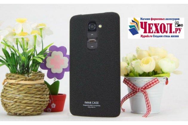 Задняя панель-крышка из тончайшего и прочного пластика для LG G2 (D802) черная