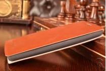 Фирменный чехол-книжка из качественной водоотталкивающей импортной кожи на жёсткой металлической основе для LG G3 Mini коричневый