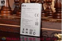 Фирменная аккумуляторная батарея 2540mAh на телефон LG G3 s Mini D724/D722 + гарантия