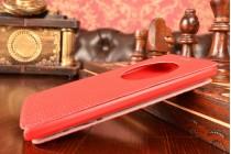 Фирменный оригинальный чехол-книжка для LG G3 s Mini D724/D722 красный кожаный с окошком для входящих вызовов