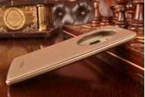 """Фирменный оригинальный с логотипом умный чехол-кейс Quick Circle LG G3 /G3 Dual LTE D855/D856/D858/F400/F460/D830/VS985 5.46""""  с умным окном золотой"""