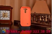 Противоударный усиленный ударопрочный фирменный чехол-бампер-пенал для LG G3 s Mini D724/D722 оранжевый