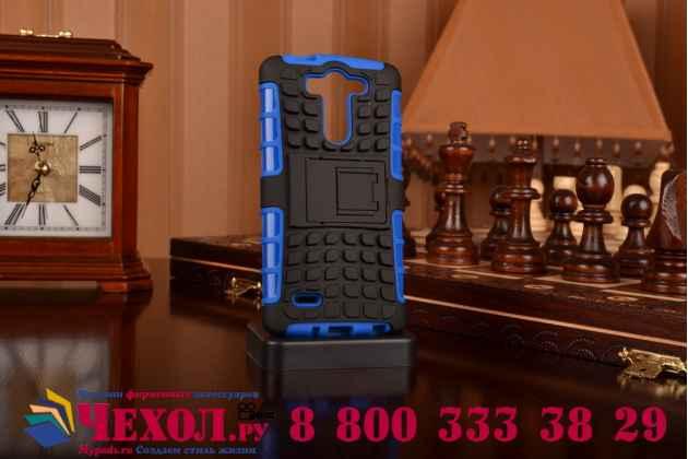 Противоударный усиленный ударопрочный фирменный чехол-бампер-пенал для LG G3 s Mini D724/D722 синий
