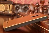 """Фирменная металлическая задняя панель-крышка-накладка из тончайшего облегченного авиационного алюминия для LG G3 /G3 Dual LTE D855/D856/D858/F400/F460/D830/VS985 5.46"""" золотая"""
