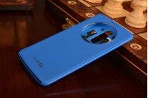 """Фирменный оригинальный чехол-кейс из импортной кожи Quick Circle для LG G3 /G3 Dual LTE D855/D856/D858/F400/F460/D830/VS985 5.46""""  с умным окном синий"""