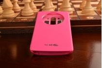 """Фирменный оригинальный чехол-кейс  Quick Circle для LG G3 /G3 Dual LTE D855/D856/D858/F400/F460/D830/VS985 5.46""""  с умным окном ярко розовый"""