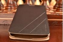 Фирменный чехол-книжка из качественной водоотталкивающей импортной кожи на жёсткой металлической основе для LG G3 /G3 Dual LTE D855/D856/D858 черный