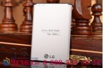 Фирменная оригинальная аккумуляторная батарея 3000mah BL-53YH на телефон LG G3 /G3 Dual LTE D855/D856/D858/F400/F460/D830/VS985 + гарантия
