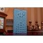 Фирменный роскошный эксклюзивный чехол с объёмным 3D изображением рельефа кожи крокодила синий для LG G4 H815/..