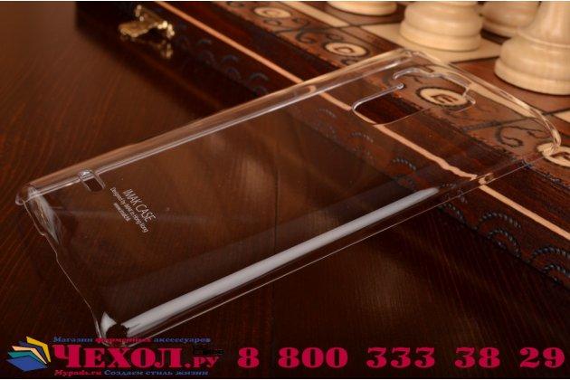 Фирменная задняя панель-крышка-накладка из тончайшего и прочного пластика для LG G4 Stylus H540F / H635A / LS770 прозрачная