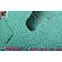 Фирменный чехол-книжка с подставкой для LG G4 Stylus H540F / H635A / LS770 лаковая кожа крокодила цвет морской..