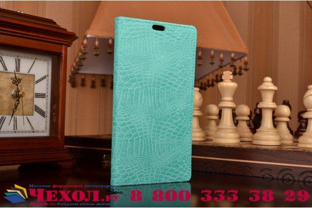 Фирменный чехол-книжка с подставкой для LG G4 Stylus H540F / H635A / LS770 лаковая кожа крокодила цвет морской волны