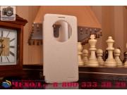 Фирменный оригинальный чехол-книжка для LG G4 Stylus H540F / H635A / LS770 золотой кожаный с окошком для входя..