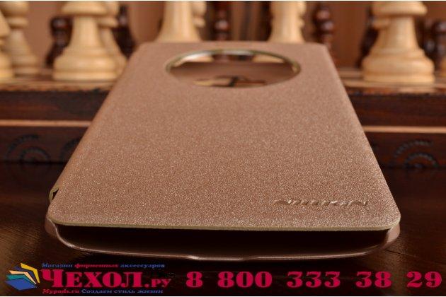 Фирменный оригинальный чехол-книжка для LG G4 Stylus H540F / H635A / LS770 золотой кожаный с окошком для входящих вызовов