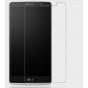 Фирменная оригинальная защитная пленка для телефона LG G4 Stylus H540F / H635A / LS770 глянцевая..