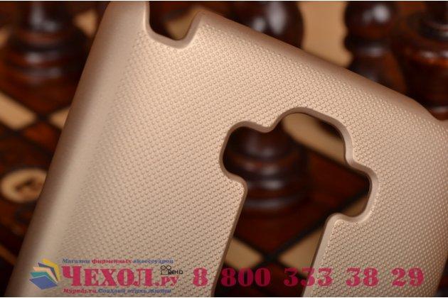 Фирменная задняя панель-крышка-накладка из тончайшего и прочного пластика для LG G4 Stylus H540F / H635A / LS770  золотая