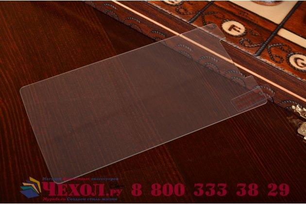 Фирменное защитное закалённое противоударное стекло премиум-класса из качественного японского материала с олеофобным покрытием для LG G4 Stylus H540F / H635A / LS770