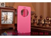 Фирменный оригинальный чехол-книжка для LG G4 Stylus H540F / H635A / LS770 розовый кожаный с окошком для входя..