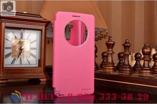 Фирменный оригинальный чехол-книжка для LG G4 Stylus H540F / H635A / LS770 розовый кожаный с окошком для входящих вызовов