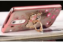"""Фирменная роскошная элитная силиконовая задняя панель-накладка украшенная стразами кристалликами декорированная элементами и подставкой для LG G4 """"тематика Цветущая сакура"""""""