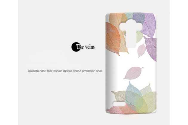 Фирменная пластиковая задняя панель-чехол-накладка с безумно красивым расписным рисунком для LG G4 Листопад