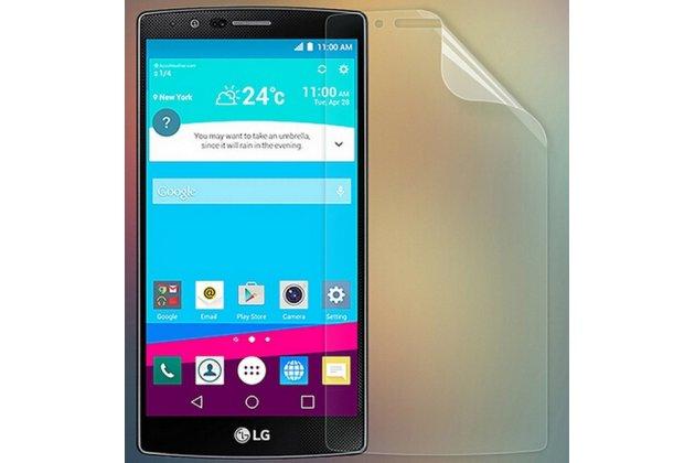 Фирменная оригинальная защитная пленка для телефона LG G4 глянцевая