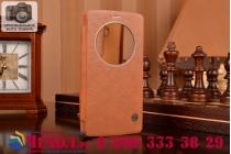 Фирменный оригинальный чехол-кейс из импортной кожи Quick Circle для LG G4 с умным окном коричневый