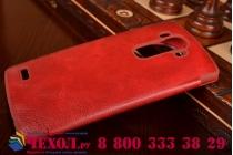 Фирменный оригинальный чехол-кейс из импортной кожи Quick Circle для LG G4 с умным окном красный