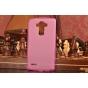 Фирменная ультра-тонкая силиконовая задняя панель-чехол-накладка для LG G4 розовая..