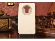 Фирменный оригинальный чехол-книжка для LG G4 Stylus H540F / H635A / LS770 белый кожаный с окошком для входящи..