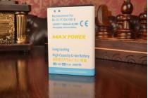 Усиленная батарея-аккумулятор большой повышенной ёмкости 6800 mAh для телефона LG G4 H815 / H818 + задняя крышка белая + гарантия